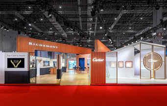 历峰集团携旗下众多品牌亮相第三届中国国际进口博览会