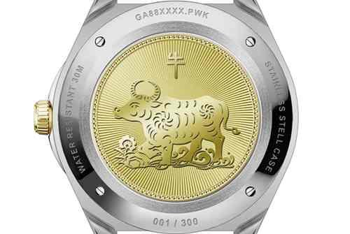 飞亚达发布祈福系列牛年生肖特别款腕表——瑞牛呈祥聚水财
