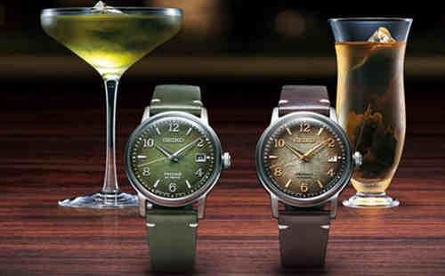 精工新款领航系列鸡尾酒腕表