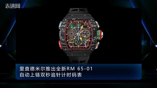「表迷资讯201223期」 帕玛强尼与阿玛尼合作推出乔治·阿玛尼高级腕表系列,朗格推出全新SAXONIA萨克森纤薄腕表